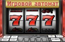 Tortuga Gold и Truckers Heaven играть на деньги в казино
